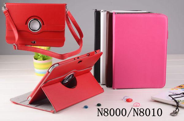免運 三星 Samsung N8010 GALAXY Note 10.1皮套 保護套 360度旋轉背帶三檔位 支架
