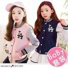 韓版女童太空棉棒球服長袖上衣+褲裙 套裝