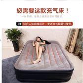 INTEX充氣床墊單人雙人加厚充氣床氣墊床雙人雙層加大充氣墊SP全館全省免運