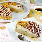 [ 經典派─永恆之光─咖啡派口味 (7吋) ] 愛家 Loving Hut ~純素-全素蛋糕