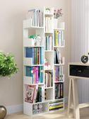 書架簡易落地簡約現代客廳樹形置物架兒童