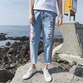 夏季牛仔褲男學生破洞九分褲男士青少年薄款修身韓版潮流小腳  降價兩天