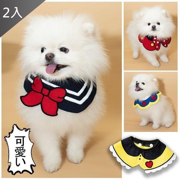 【南紡購物中心】【藻土屋】寵物可愛刺繡圍兜兜-2入組