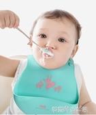 aag寶寶吃飯圍兜 嬰幼兒童口水圍嘴小孩防水飯兜超軟硅膠防臟神器 夢露