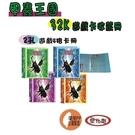 【檔案家】OM-TB62D01 甲蟲王國遊戲 32K 2孔4格 遊戲卡收藏冊 卡冊 /本