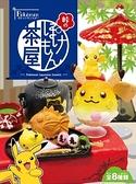 日本限定 寶可夢 皮卡丘 茶屋系列 公仔模型 盒玩 食玩 (全8種共8入) 日本原廠隨機整盒套裝販售