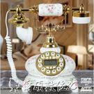 復古電話 歐式仿古電話機高檔奢華家用美式座機復古客廳創意擺件電話機 爾碩LX