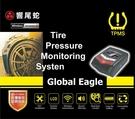 送3孔擴充『響尾蛇 T1 胎外式胎壓胎溫偵測器』支援行車記錄器5V2A電源輸入/保固18個月