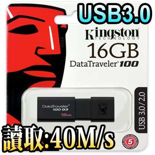 Kingston DT100G3/16G 金士頓 USB 3.0 DataTraveler 黑色 隨身碟
