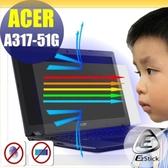 ® Ezstick ACER A317-51G 防藍光螢幕貼 抗藍光 (可選鏡面或霧面)