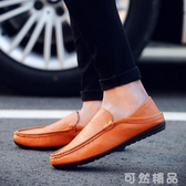 懶人鞋夏季新款英倫豆豆鞋男士休閒鞋皮鞋韓版透氣懶人鞋一腳蹬男鞋潮鞋 可然精品