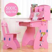學習桌 兒童書桌可升降桌椅學習桌套裝多功能小學生小孩寶寶課桌寫字桌台 JD 非凡小鋪