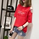心機短T 純棉2021夏季新款韓版大碼寬鬆胖mm露肩短袖T恤女200斤半袖上衣服