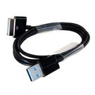 【傳輸充電線】華碩 ASUS Eee Pad TF101/TF101G/SL101/TF201/TF300/TF300T/TF700/TF700T USB 傳輸線/充電線