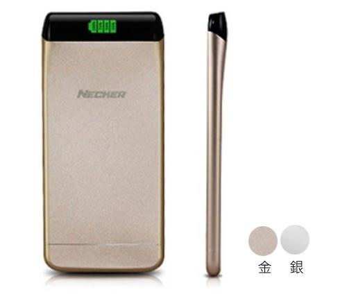 超薄鋁合金行動電源 (出清保固一月) NECKER 耀星 IP6 IPHONE 造型 【摩利亞】