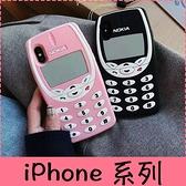 【萌萌噠】iPhone X XR Xs Max 6s 7 8 SE2 復古懷舊手機 諾基亞造型保護殼 全包矽膠軟殼 手機殼 手機套