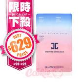 JAYJUN 水光嬰兒嫩白面膜 (10片入/盒)【庫奇小舖】一盒裝 原價699