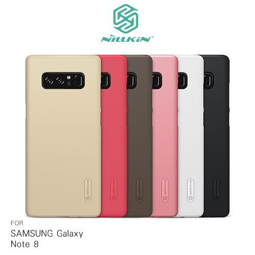 Samsung Galaxy Note 8 NILLKIN 超級護盾 硬殼 抗指紋 背蓋 磨砂殼 保護殼 手機殼 背殼 殼