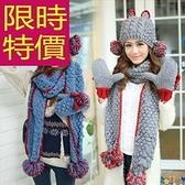 圍巾+毛帽+手套羊毛三件套-名媛可愛保暖英倫風女配件2色63n38[巴黎精品]