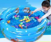兒童釣魚玩具池套裝磁性魚竿益智玩具