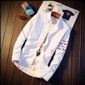 【春季優惠款任搭2件888】潮流質感個性印花圖案造型百搭男款長袖襯衫