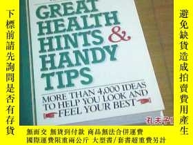 二手書博民逛書店GREAT罕見HEALTH HINTS & HANDY TIPSY185017 GREAT HEALTH HI