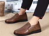 爸爸鞋 棉鞋加棉加絨黑色商務休閒仿皮面中年爸爸圓頭特大碼鞋   瑪麗蘇  瑪麗蘇