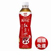 愛健 萬丹紅紅豆水 530mlx24瓶/箱