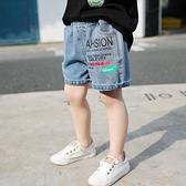 男童牛仔褲 兒童牛仔短褲2021夏季薄款褲子男童洋氣中腰中小童休閒外穿寬鬆褲【快速出貨】