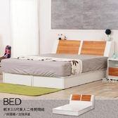 【久澤木柞】輕木多功能收納3.5尺單人二件組(床頭箱+床底)-原木白