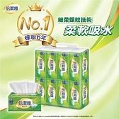 倍潔雅 抽取式衛生紙100抽8包10袋【原價739,限時特惠】