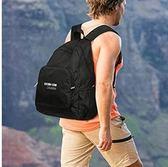 登山包後背包女運動休閒健身登山旅行包防水輕便書包男旅游背包 【時尚新品】