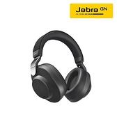 【南紡購物中心】【Jabra】Elite 85h ANC智慧藍牙耳機 (鈦黑色)