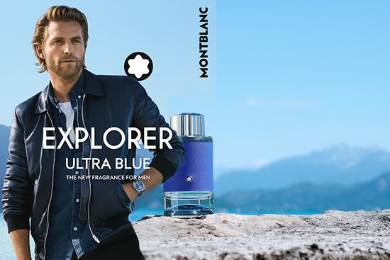 萬寶龍 explorer ultra blue*60ml