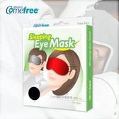 Comefree 安眠眼罩1入  紅黑二色隨機出貨