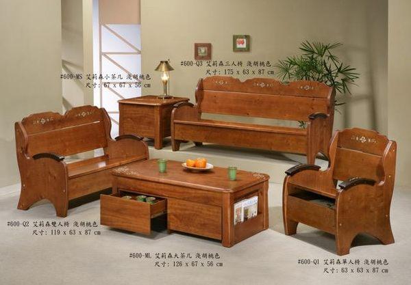 8號店鋪  全實木鄉村風係列 客餐廳桌椅組 淺胡桃色 訂製傢俱~客製化全實木傢俱~~工廠直營