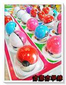 古意古早味 寶貝球(12顆裝/直徑5cm/顏色隨機出貨) 樂透球 內附小玩具 神奇寶貝 精靈球 扭蛋 扭蛋球