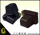 ES數位館 Fuji X-Pro1 專用 兩段式 手工皮套 手工復古皮套 內附同色肩背帶 免運費 PRO1