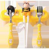 兒童筷子訓練筷嬰兒餐具吃飯勺子叉子寶寶學習練習筷輔食碗筷套裝  薔薇時尚