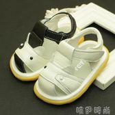 寶寶涼鞋 嬰兒學步鞋包頭涼鞋2歲幼兒軟底涼鞋子 唯伊時尚