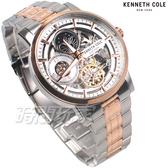 Kenneth Cole 日月相 月亮 太陽 雙面鏤空 腕錶 自動上鍊機械錶 男錶 雙色 玫瑰金電鍍 不銹鋼 KC50917005