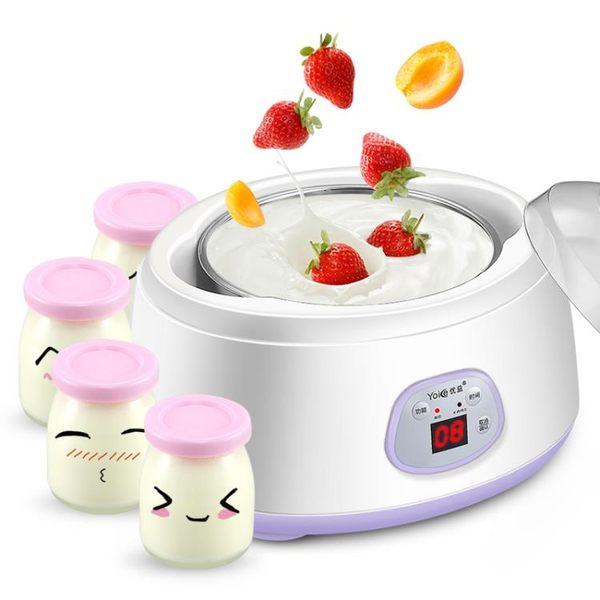 酸奶機迷你家用全自動小型自制納豆米酒多功能大容量    都市時尚