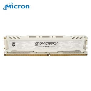 【綠蔭-免運】Micron Ballistix Sport LT競技版 D4 3200/ 8G RAM超頻記憶體(白色散熱片)