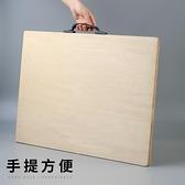 素描畫板畫架寫生4K木質畫板美術專用畫畫工具【雲木雜貨】