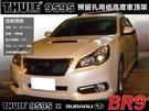 ∥MyRack∥THULE SUBARU Legacy BR9 專用低高度靜音鋁桿車頂架∥都樂 鋁合金橫桿 沒外凸式∥