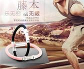 日本進口防靜電手環無線去靜電手環除靜電有線腕帶消除人體靜電環 小確幸