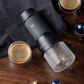 新品咖啡機 aca膠囊咖啡機家用小型手壓宿舍迷你意式濃縮奶泡現磨便攜辦公室 LX220V