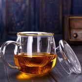 杯帶蓋濾茶杯沏茶杯高硼硅玻璃泡茶杯內