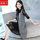洋裝兩件套 蕾絲連身裙中長款兩件套時尚時髦套裝 igo【韓國時尚週】
