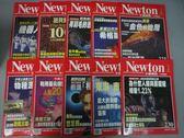 【書寶二手書T6/雜誌期刊_RGJ】牛頓_221~230期間_共10本合售_為什麼人類與黑猩猩相差1.23%等